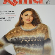 catalogue-femme-katia-2016-2017